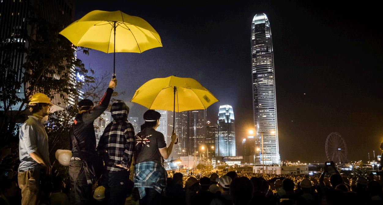 Революция в Гонконге