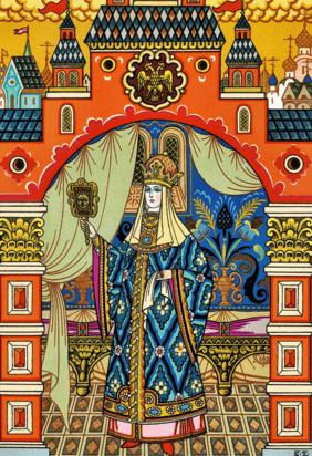 Царица. Зворыкин