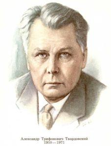 Портрет Твардовского